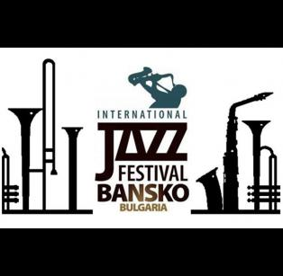 International Jazz Fest - Bansko 2018