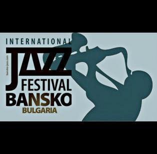 International Jazz Fest - Bansko 2016